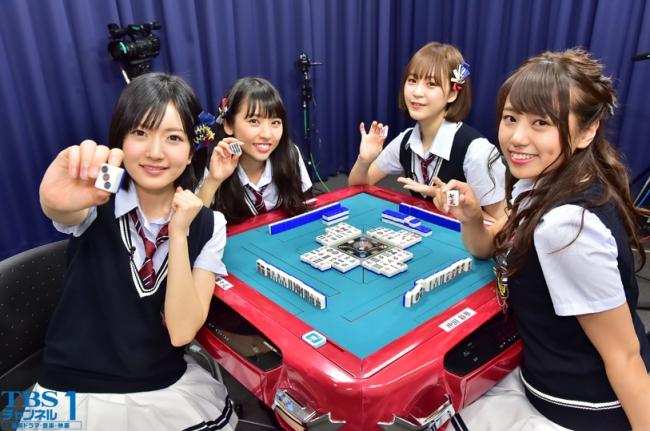 NMB48メンバーだけで対局!(左から、須藤凜々花、山尾梨奈、三田麻央、沖田彩華)