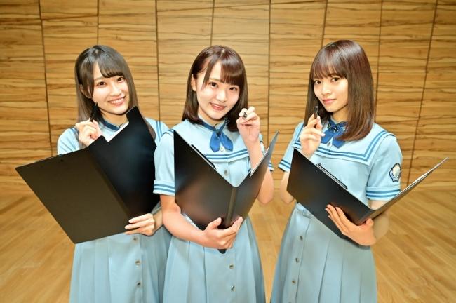 (左から)潮紗理菜、高瀬愛奈、宮田愛萌