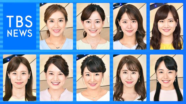 TBS NEWS動画 2020年5月12日 200512