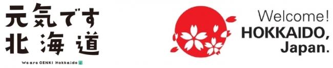 元気です北海道ロゴ