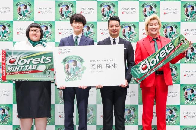 左から、安藤なつさん、岡田将生さん、マーケティング本部 森、カズレーザーさん