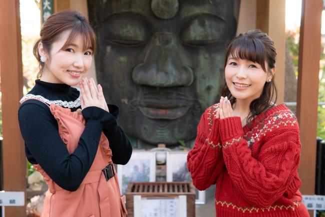 「新田恵海の女子トク旅」