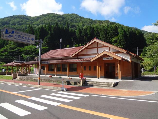 「鉄道ポスターの旅」旅チャンネル
