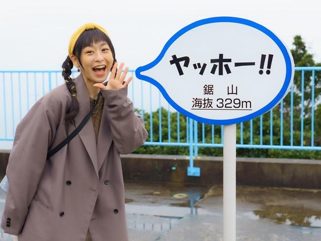新田恵海の女子トク旅」(旅チャンネル)