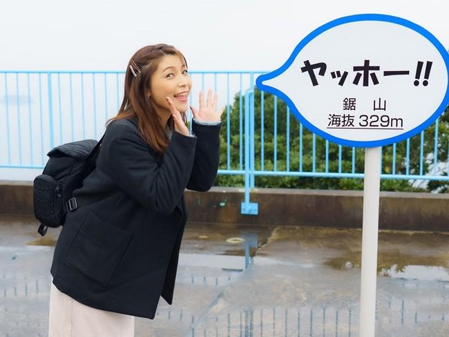 「新田恵海の女子トク旅」旅チャンネル