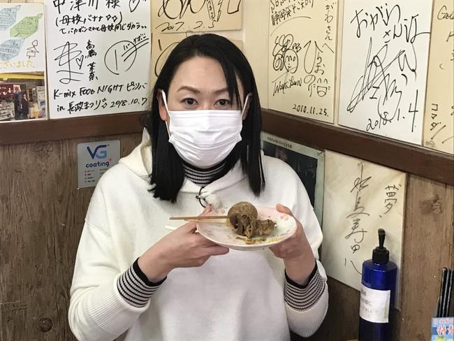 「にっぽん酒処めぐり」(旅チャンネル)