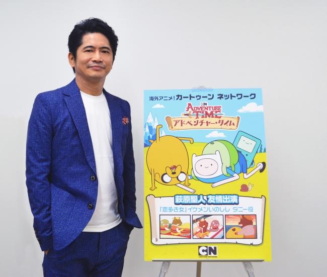 「アドベンチャー・タイム」TM & (c) 2018 Cartoon Network.