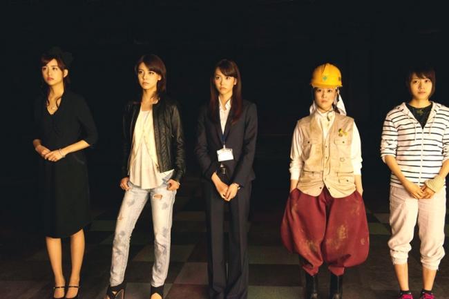 (C) 2014 「女子ーズ」製作委員会