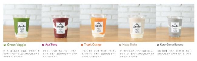 MURB smoothie