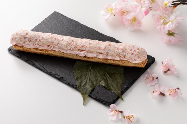 桜のエクレア