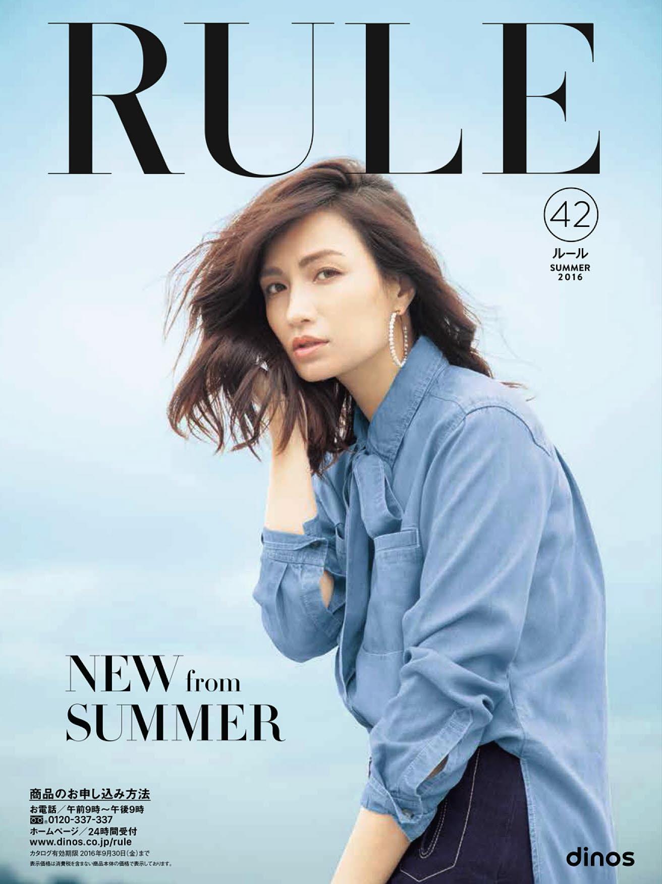 f7cb36c93d9ab ファッションブランド『RULE』2016夏コレクションを発行|株式会社ディノス・セシールのプレスリリース