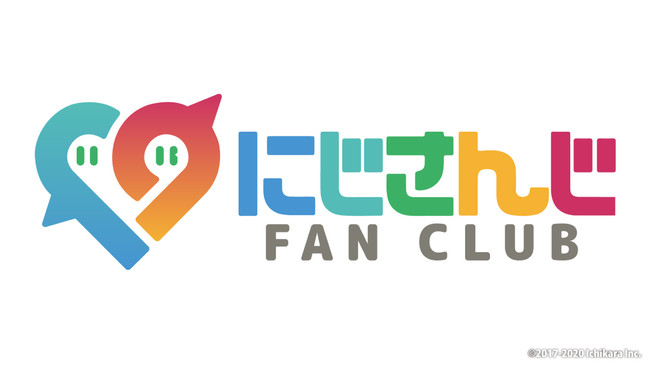 にじさんじ公式ファンクラブ「にじさんじ FAN CLUB」2020年10月15日(木 ...