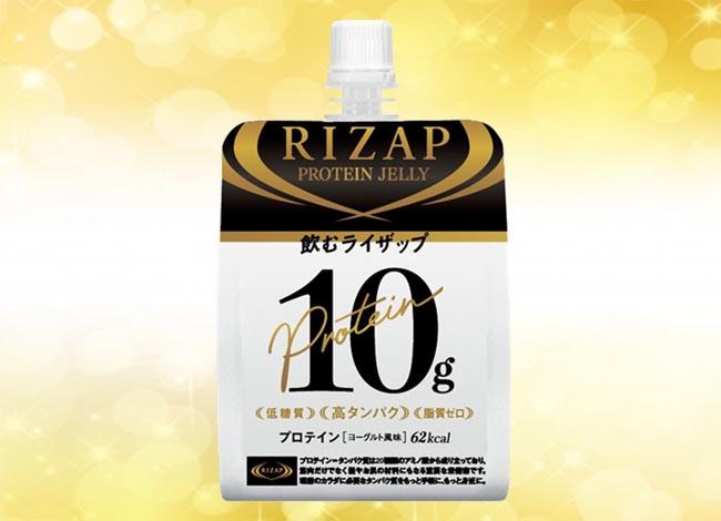 機能性食品「RIZAPプロテインゼリー」6月25日(月)新発売予定