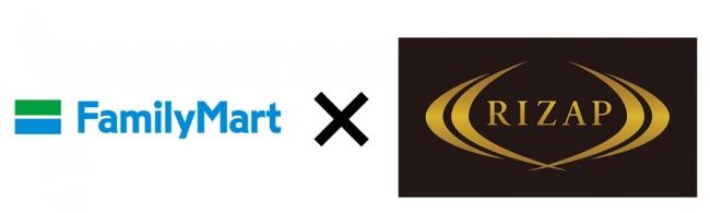 RIZAPとファミリーマートのコラボ商品