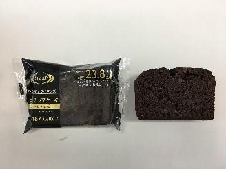 しっとり食感チョコチップケーキ