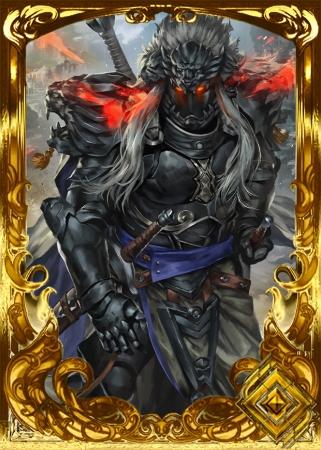 大将軍『ザガール』 Illust:Mad CV:土屋トシヒデ