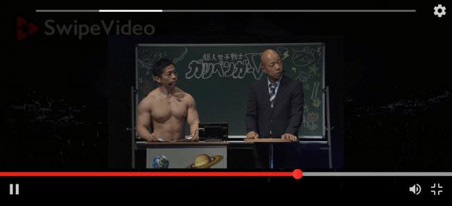 テレ朝動画 × SwipeVideo デモ画像②