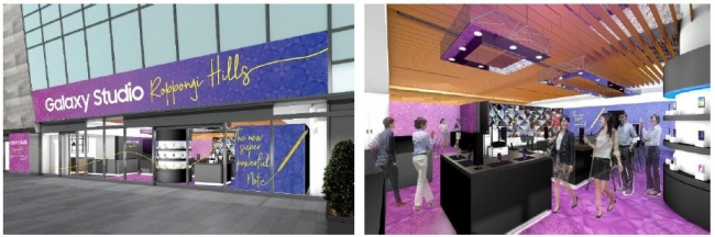 <「Galaxy Studio Roppongi Hills」 イメージ>