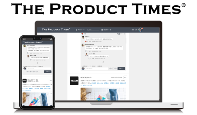 「THE PRODUCT TIMES」PC、スマホ画面