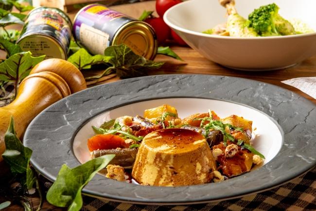 フォアグラのプリンと根菜の温かいサラダ 税込1,166円