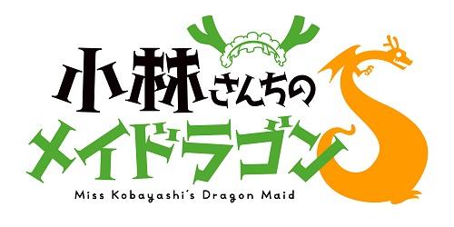 (C)クール教信者・双葉社/ドラゴン生活向上委員会