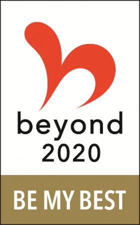 beyond2020マイベストプログラム ロゴマーク