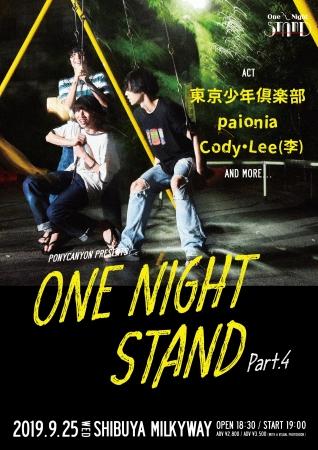 One Night STAND No.4