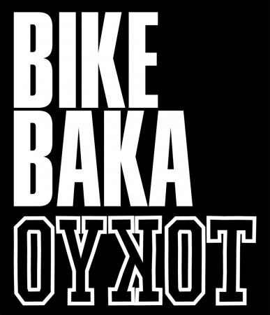 tokyobb_logo