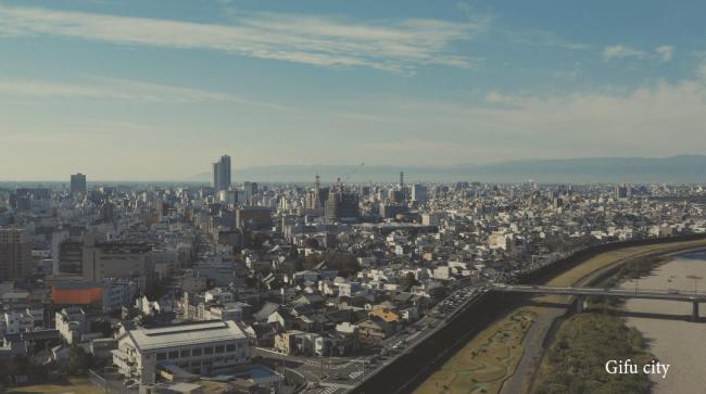 Amazing Gifu City より