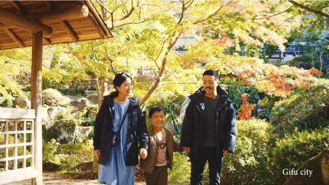 Homing Gifu City より