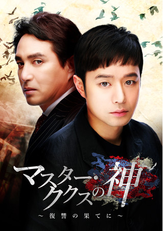 Licensed by KBS Media Ltd. (C) 2016 KBS. All rights reserved