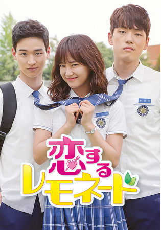 Licensed by KBS Media Ltd.(C)2017 KBS.All rights reserved