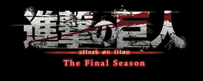 ©諫山創・講談社/「進撃の巨人」The Final Season製作委員会