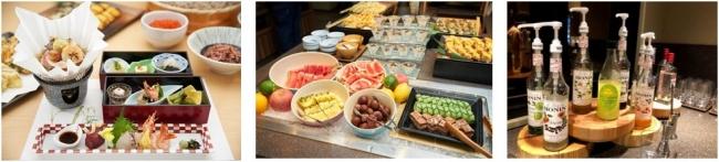和食の夕食(イメージ)        ブッフェ(イメージ)         カクテルコーナー(イメージ)