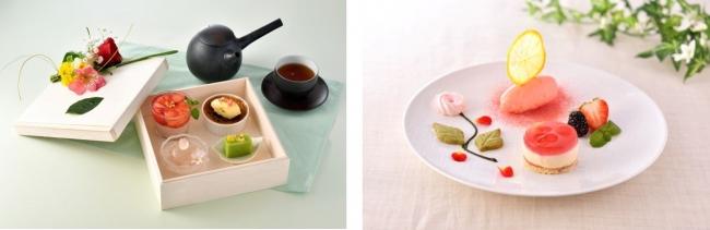 """""""山のホテル""""で提供する『春花~haruka~』        """"箱根ハイランドホテル""""で提供する『rose~ローズ~』"""