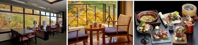 つつじの茶屋             客室から見える紅葉          松茸懐石