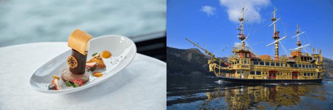 「Bateau pirate ~海賊船~」              4月にデビューする新型海賊船「クイーン芦ノ湖」