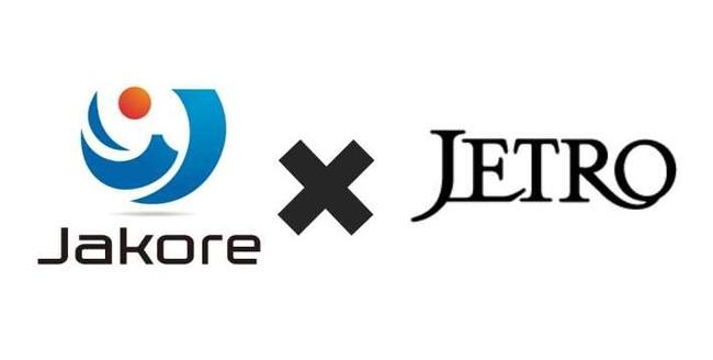 ジャコーレ、ジェトロ(日本貿易振興機関)・テルアビブとの提携を2021 ...