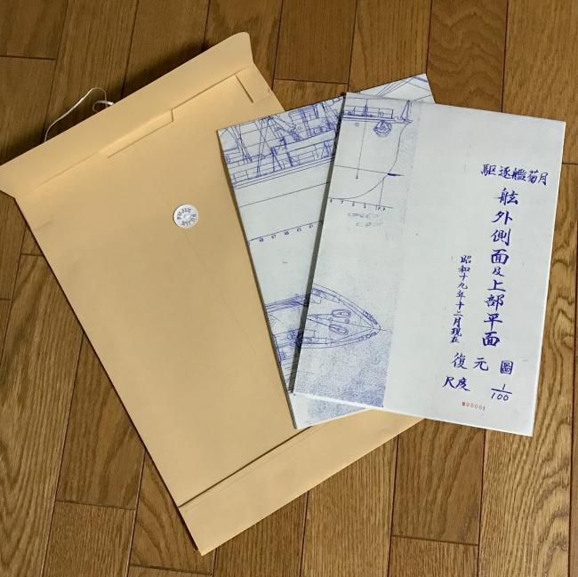 https://prtimes.jp/i/31198/1/resize/d31198-1-902476-1.jpg