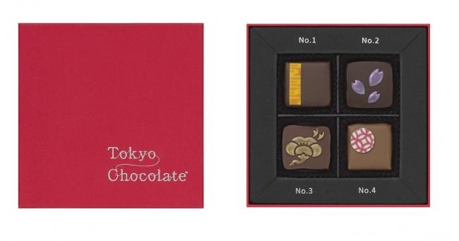 トーキョーチョコレート プレミアムセレクションボックス
