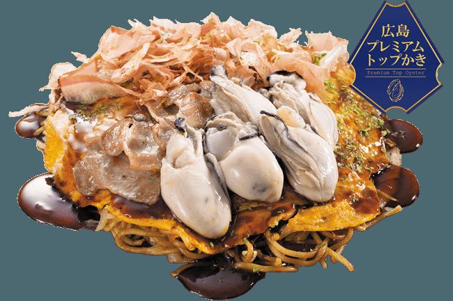 広島風牡蠣お好み焼き