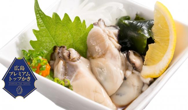 極鮮生酢牡蠣
