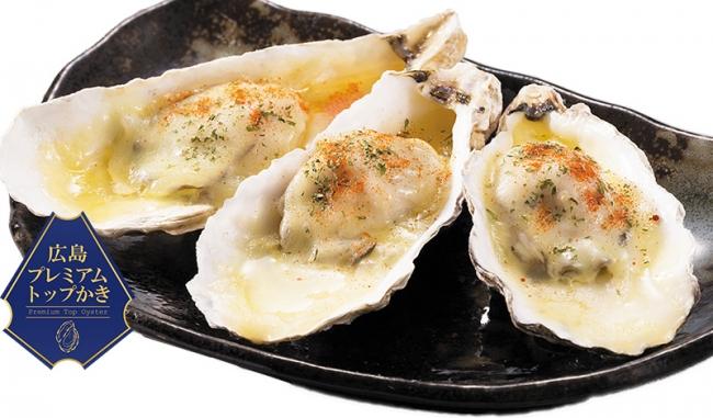 とろ~りチーズの牡蠣のマヨネーズ焼き