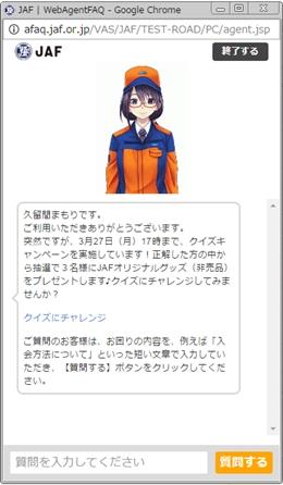 【スマートフォン画面】