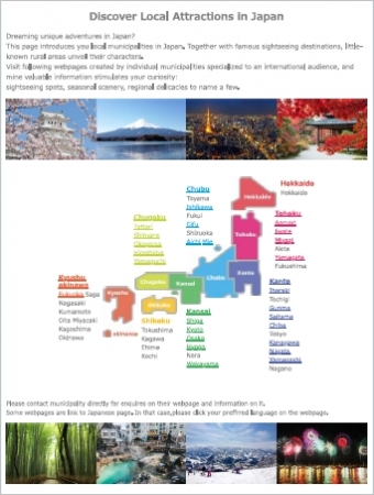 「Discover Local Attractions in Japan」 TOPページ