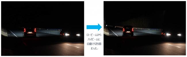 【テスト1イメージ】 それぞれの写真内の左がテスト車で、右の対向車とすれ違った後、短時間でロービームからハイビームに切り替わった