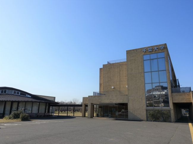 千葉大学 環境健康フィールド科学センター