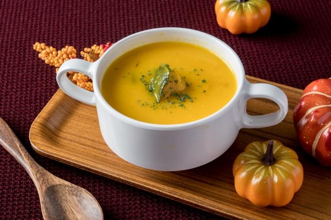 おばけのかぼちゃスープ