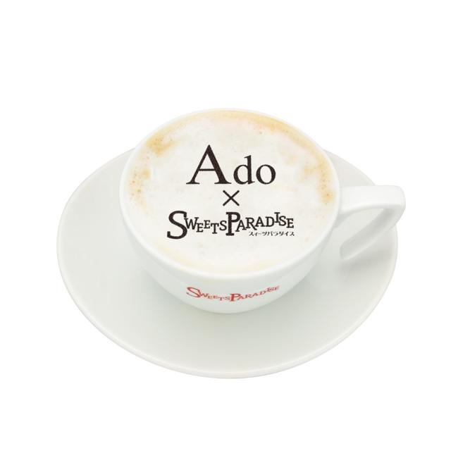 「Ado」ホットドリンク(カフェオレ/ココア)
