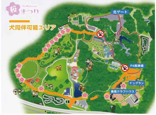 園内を愛犬とお散歩MAP